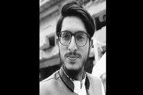 قتل فعال پاکستانی منتقد به سیاستمداران و نظامیان