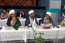 برگزاری دور دوم اولین نشست نمایندگان اعتاب مقدسه و مزارات شیعی جهان اسلام با حضور نماینده آستان مقدس شاهچراغ(ع)