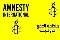 عفو بین الملل لغو اعدام متهمان پرونده جاسوسی قطر را خواستار شد