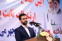 افتتاح رینگ فیبرنوری قشم و کیش با حضور وزیر ارتباطات