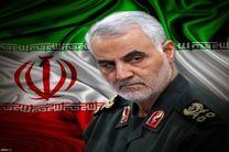 بزرگراه کرمانشاه-بیستون به نام سردار قاسم سلیمانی نامگذاری شد