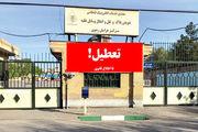 کرونا، مراکز تعویض پلاک شهرهای خراسان رضوی را تعطیل کرد