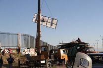 تابلوها و بیلبوردهای غیرمجاز از حاشیه جاده مشهد - شاندیز جمعآوری شد