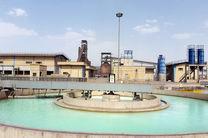 کاهش 50 درصدی مصرف آب خام در مجتمع فولاد سبا