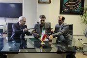 خانه موسیقی و شهرداری تهران به تفاهم رسیدند