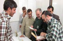 سردار فدوی از مرکز اسناد و تحقیقات دفاع مقدس بازدید کرد