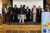 تجلیل از 21دانشجوی برگزیده دومین جشنواره ملی رسانه های مجازی رضوی