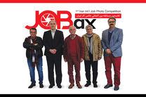 داوران نخستین مسابقه بین المللی عکس کار ایران معرفی شدند