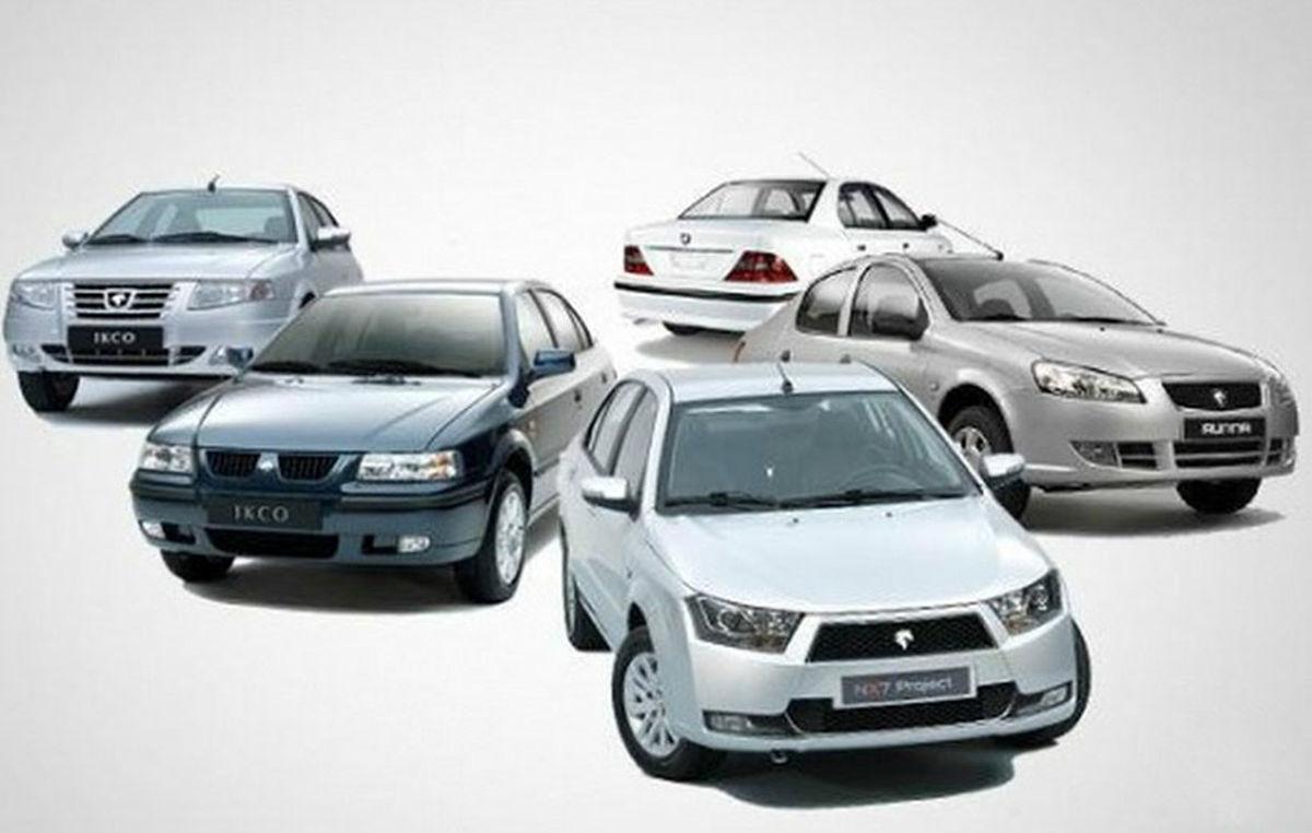 قیمت خودرو امروز ۱۹ مهر۹۹/ قیمت پراید اعلام شد
