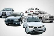 قیمت خودروهای داخلی 1 خرداد 98/ قیمت پراید اعلام شد