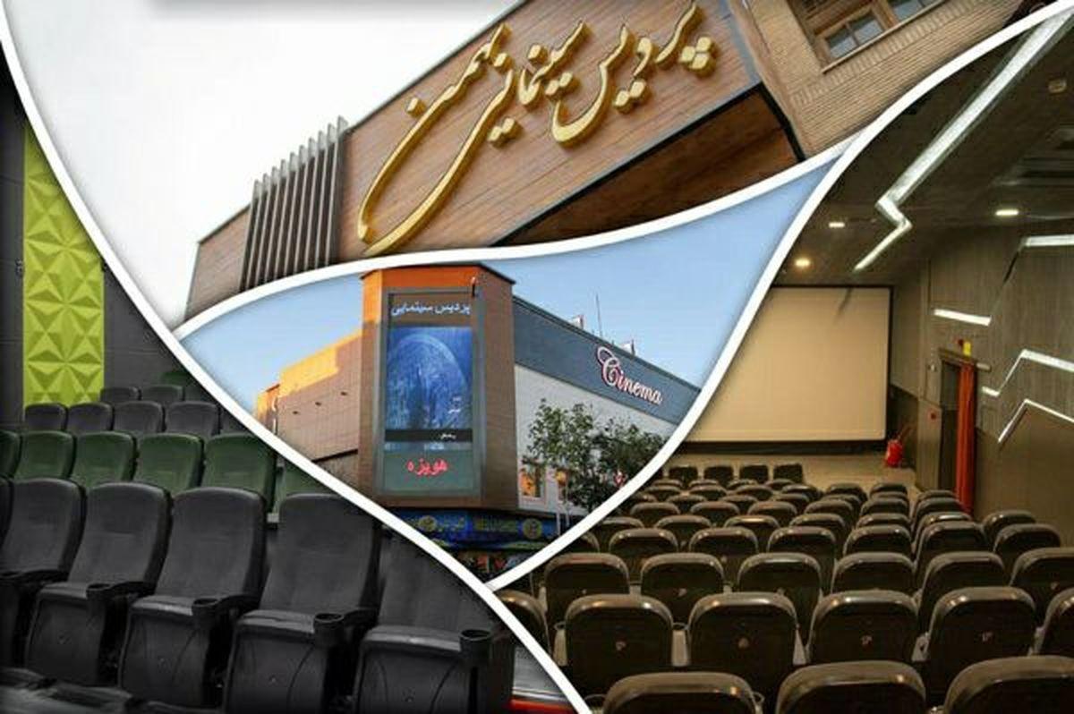 اختصاص یک روز فروش سینما برای مردم زلزله زده سی سخت