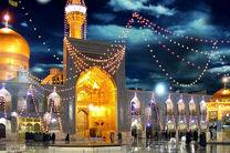 برگزاری جشن میلاد امام رضا(ع) در آستان مقدس امامزاده هلال بن علی در آران وبیدگل