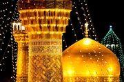 پخش ۱۰ برنامه زنده از حرم امام رضا(ع) به مناسبت ماه مبارک رمضان