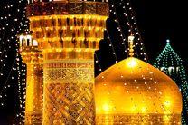 تشرف معلولان جسمی حرکتی محروم استان یزد به حرم مطهر رضوی