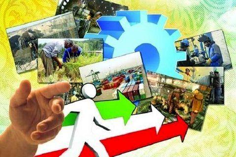 خوزستان از اعتبارات اشتغالزایی روستایی 480 میلیارد تومان سهم دارد
