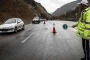 کدام جاده های کشور در 8 مرداد مسدود هستند؟