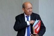 موضع گیری فرانسه در مورد مذاکرات موشکی