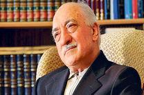 حکم دادگاه برای استرداد به ترکیه را میپذیرم