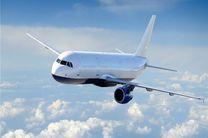 فرودگاه اختصاصی مهریز ظرفیت ۵۰ فروند هواپیمای آموزشی را دارد