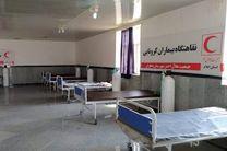 سه نقاهتگاه بیماران کرونایی در شهرستانهای دره شهر، آبدانان و دهلران برپا شد