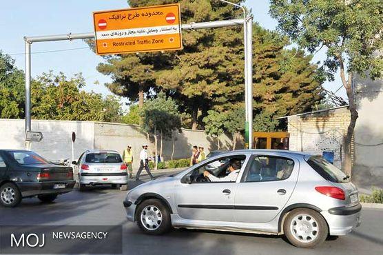 ساعت اجرای طرح ترافیک در مشهد از فردا ۲ ساعت افزایش مییابد