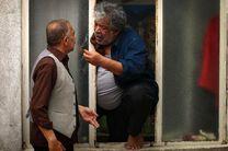 ساعت پخش سریال «باخانمان» مشخص شد