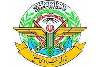 بیانیه ستاد کل نیروهای مسلح برای کاهش تعهدات هسته ای