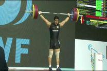بیرالوند در مسابقات وزنهبرداری جوانان جهان برنز گرفت