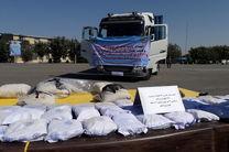 انهدام 3 باند قاچاق در اصفهان / کشف بیش از یک تُن مواد مخدر