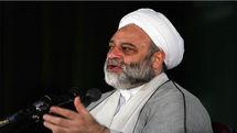 دانلود سخنرانی حجت الاسلام فرحزاد به مناسبت شهادت امام حسن (ع)