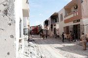 انفجار در ساختمان وزارت خارجه لیبی