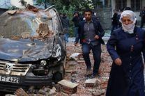 انفجار بمب در جنوب شرق ترکیه با 2 کشته