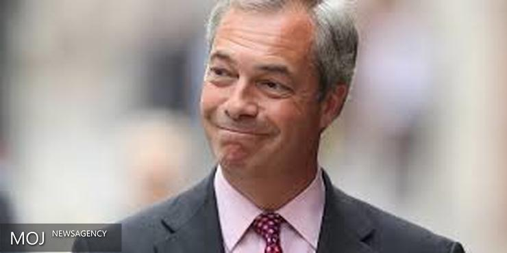 این روز را روز استقلال بریتانیا نامگذاری میکنم