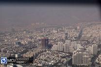 کیفیت هوای تهران ۱ دی ۹۹/ شاخص کیفیت هوا به ۱۰۰ رسید