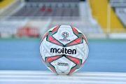 برنامه روز سیزدهم جام ملت های آسیا