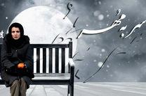 پخش شش قهرمان و نصفی و سر به مهر از شبکه آی فیلم