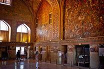 کاخ موزه چهلستون به دلیل انجام عملیات سمپاشی تعطیل است