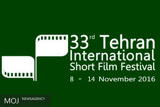 رقابت ۱۰۰ فیلم کوتاه در بخش بینالملل جشنواره فیلم کوتاه