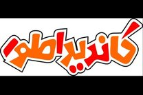 پخش استندآپ کمدی انتخابات در شبکه پنج سیما
