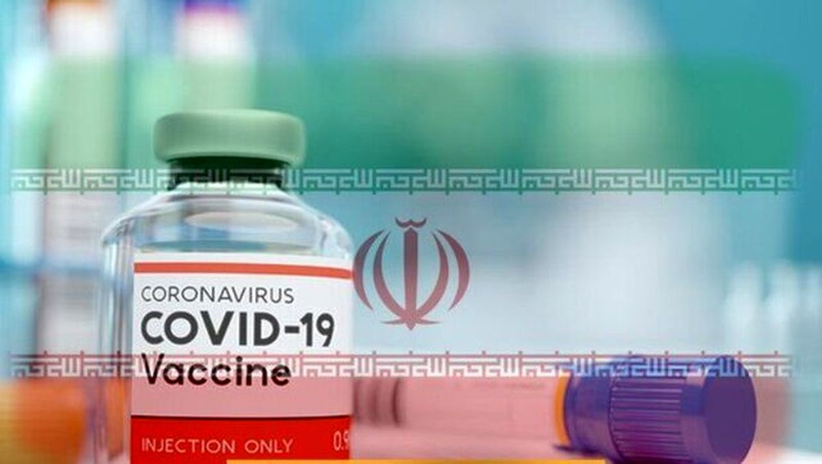 مطالعه بالینی فاز دو و سه واکسن «کوو ایران برکت» کلید خورد