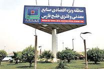 بررسی عملکرد منطقه ویژه اقتصادی صنایع معدنی و فلزی خلیج فارس
