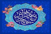 برگزاری نماز عید فطر در بقاع فاقد قبرستان کاشان