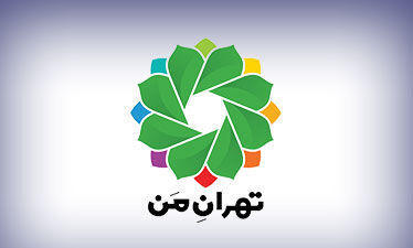 راهنمای ثبت نام در تهران من/ مراحل درج اطلاعات خودرو در سامانه my.tehran.ir