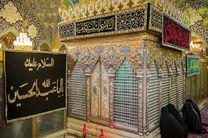 برپایی مراسم عزاداری ماه محرم در حرم حضرت رقیه (س)