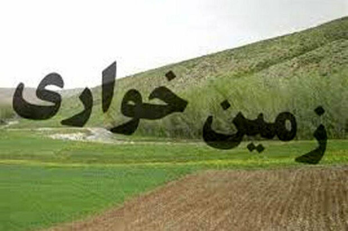 875 متر از اراضی ملی رامسر به بیت المال بازگردانده شد