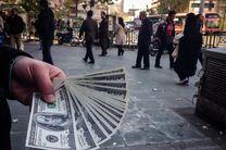 قیمت دلار تک نرخی 14 مهرماه اعلام شد