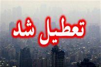 مراکز آموزشی و دانشگاه های استان تهران تعطیل شد