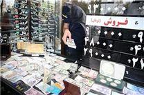 کاهش قیمت انواع ارز/ سکه یک میلیون و 200 هزار تومان+جدول