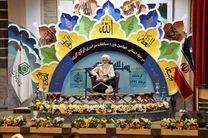 قرآن کریم فطرت انسان را تبیین و تفسیر میکند
