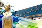 نمایشگاه دستاوردهای پژوهش و فناوری و فن بازار خوزستان فردا برگزار می شود